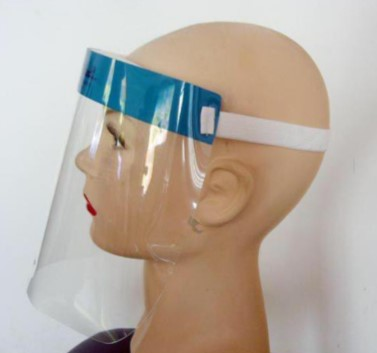 Medical Face Shield Visor