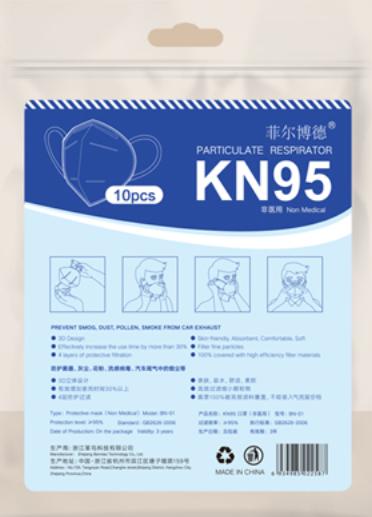 KN95 Non Medical Masks